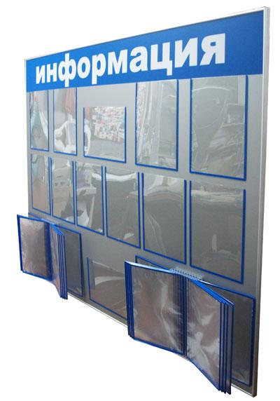 Как сделать стенд из пластиковых панелей своими руками